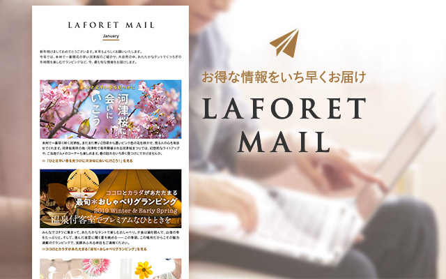 LAFORET MAIL