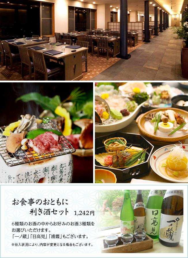 レストラン みのり イメージ